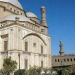 Egypt Alabaster Mosquée